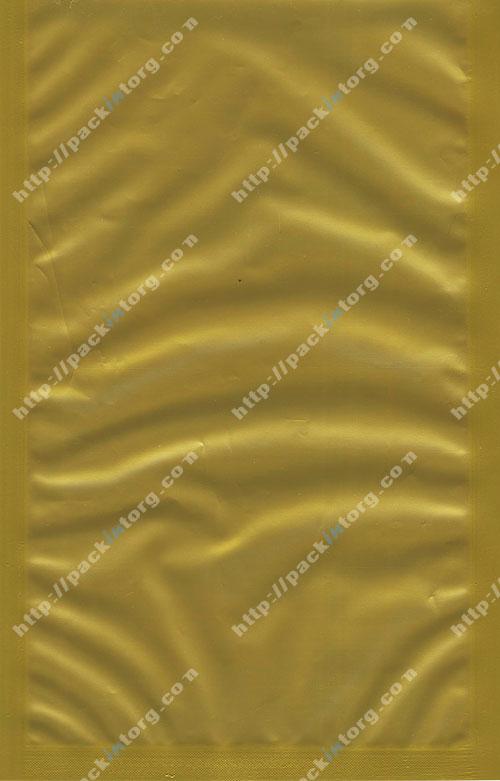 вакуумный пакет золото